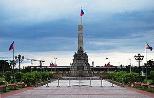 Rizal Park Facing Quirino Grandstand in Manill...