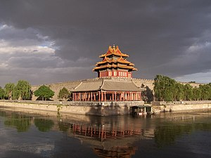 Sunset of the Forbidden City, Beijing (northwe...