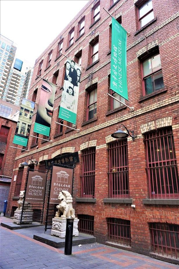 Chinese Museum, Melbourne - www.joyofmuseums.com - exterior 2