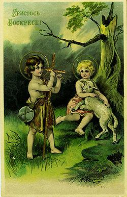 Easter Postcard Wikipedia