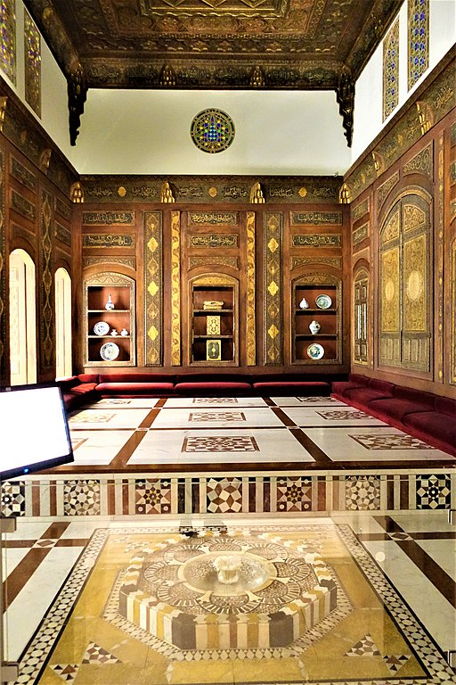 Damascus Room - MET - Joy of Museums