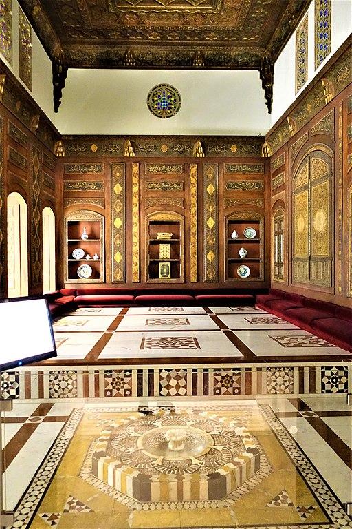 Damascus Room - MET - Joy of Museums