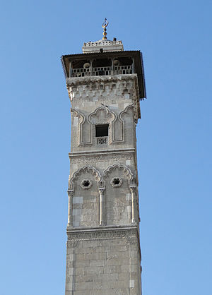 English: Minaret of the Great Mosque of Aleppo...