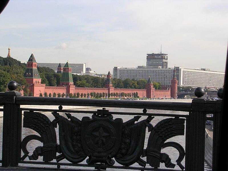 File:Rossiya from bridge.jpg