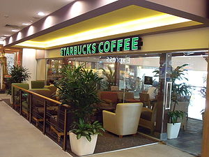 English: Starbucks at West Coast Plaza, Singapore