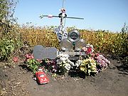 Monument at Crash Site, September 16, 2003.
