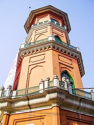 English: Clock Tower in Peshawar City, Pakistan.