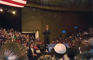 English: Barack Obama at the Fort Worth Conven...