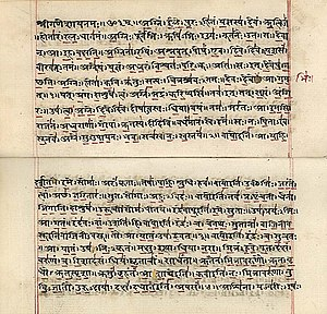 The Rig Veda is one of the oldest religious te...