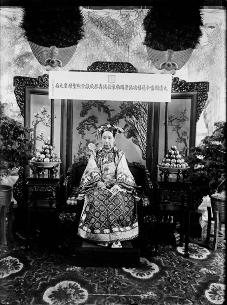 File:The Cixi Imperial Dowager Empess of China (1).PNG