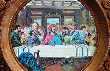 English: The Last Supper of Jesus Christ