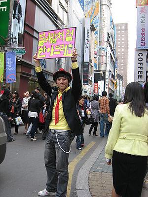 'FREE HUGS'; Seoul.