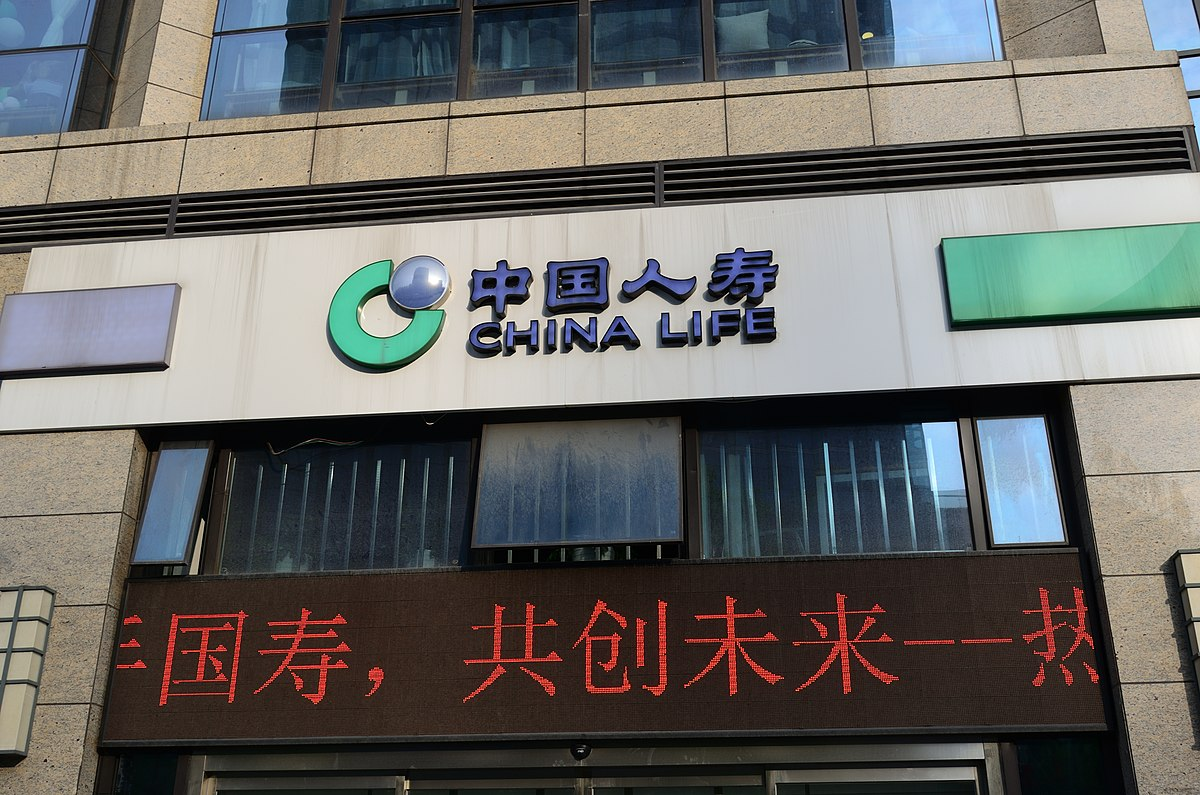 China Life Insurance Company Wikipedia