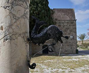 English: detail of a fountain in Rhodes, islan...