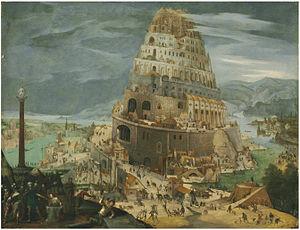 English: Tower of Babel