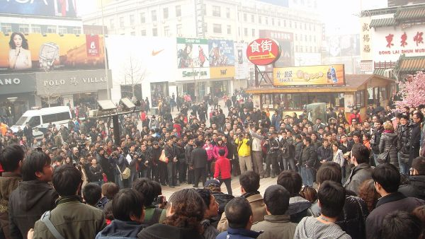 2011 Chinese pro-democracy protests - Wikipedia