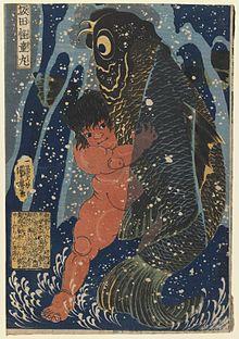 Resultado de imagem para Sakata Kintoki Heian Period