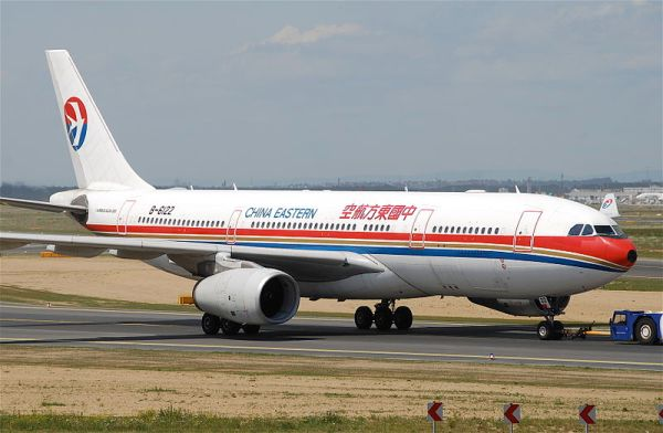 File:China Eastern Airlines Airbus A330-243; B-6122@FRA;06 ...