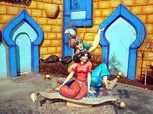 Aladdin 1992 Disney Film Wikiquote