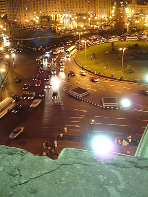 A night time view of the roundabout on Tahrir ...