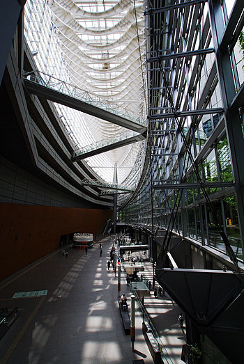 English: Tokyo International Forum in Chiyoda-...