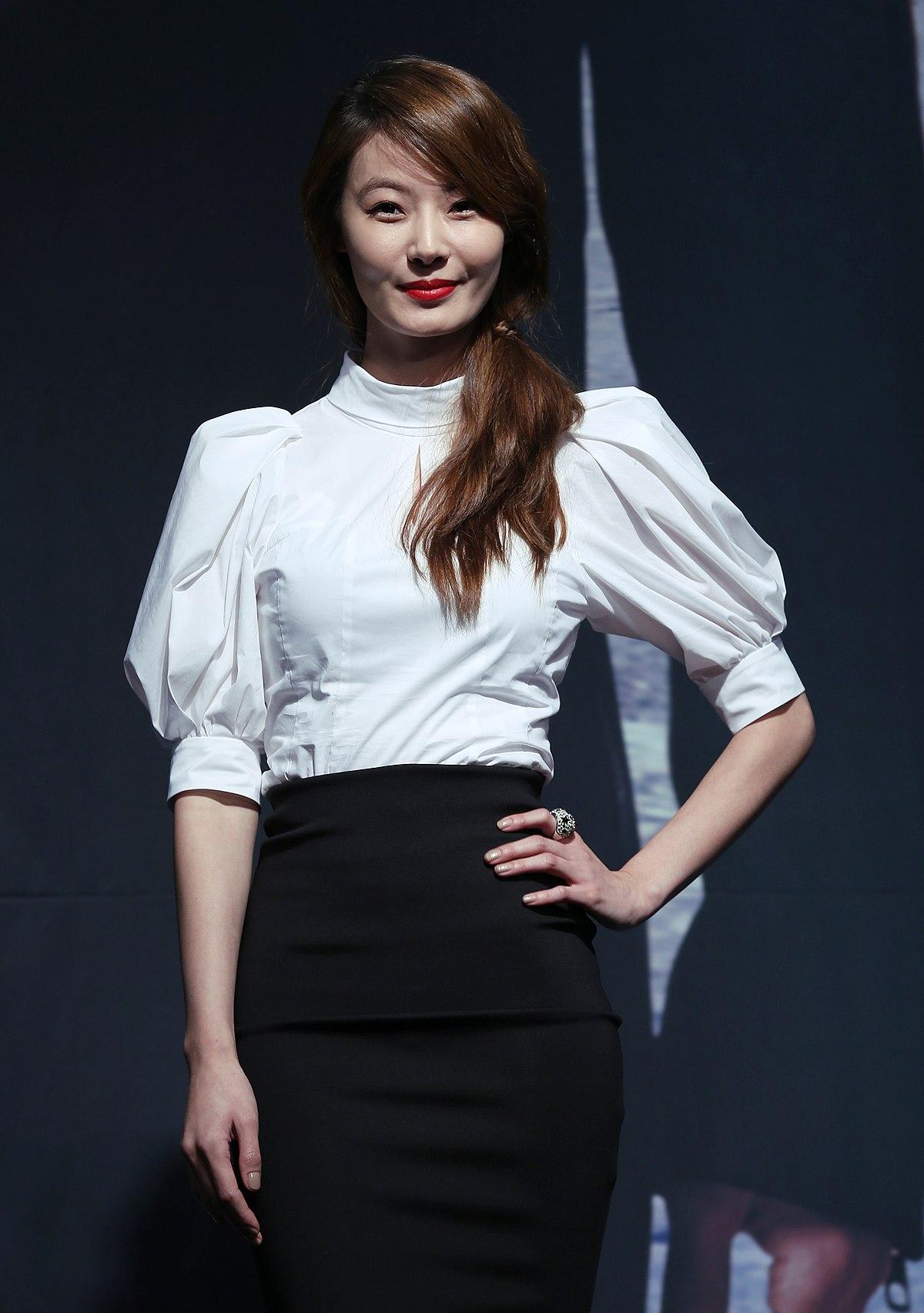 Yoon So Yi Wikipedia