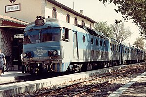 English: Ganz-Mavag trainset A-6463 of OSE at ...