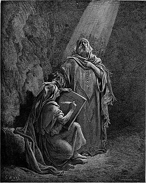 English: Baruch Writing Jeremiah's Prophecies