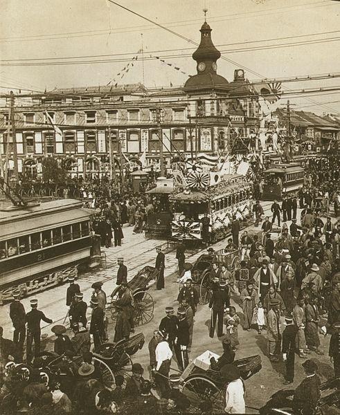 File:Crowded Tokyo Street 1905.jpg