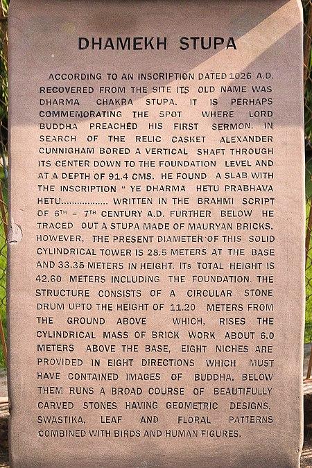File:History of Dhamekh Stupa on Stone.jpg