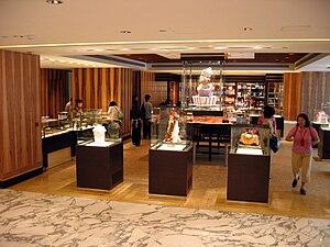 Mandarin Oriental Hong Kong Bakery Shop