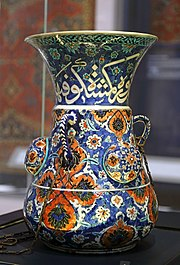 Iznik Pottery Wikipedia