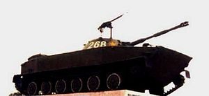 PT-76 monument.jpg