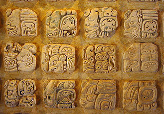Mayan ideograms - abstract symbols, a bit like Egyptian hieroglyphs.