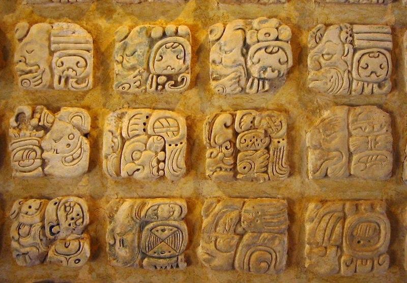 File:Palenque glyphs-edit1.jpg
