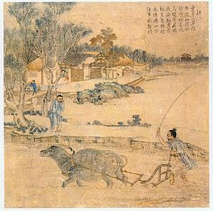 A Chinese painting depicting an agricultural s...