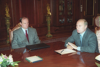 English: THE KREMLIN, MOSCOW. President Vladim...