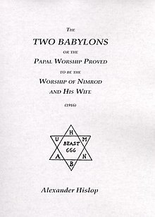 https://i1.wp.com/upload.wikimedia.org/wikipedia/commons/thumb/0/06/Two-babylons.jpg/220px-Two-babylons.jpg