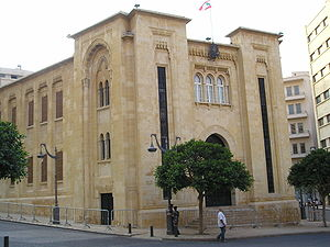 The Lebanese Parliament in downtown Beirut. Th...