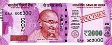 India new 2000 INR, MG series, 2016, obverse.jpg