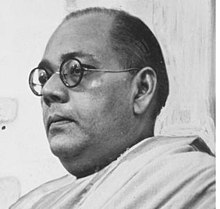Sarat Chandra Bose.jpg