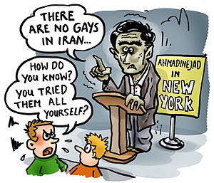 Cartoon of Ahmadinejad in New York