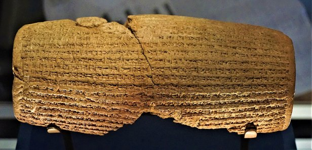 Cyrus Cylinder - British Museum - Joy of Museums