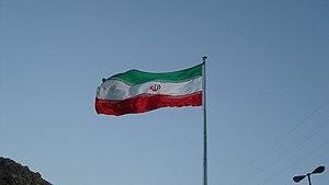 فارسی: نمایی از پرچم جمهوری اسلامی ایران از با...