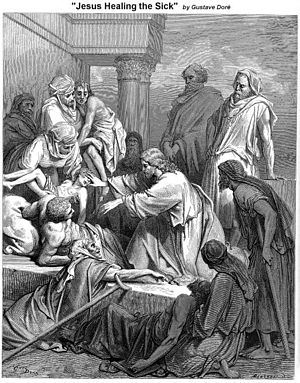 English: Jesus healing the sick by Gustave Dor...