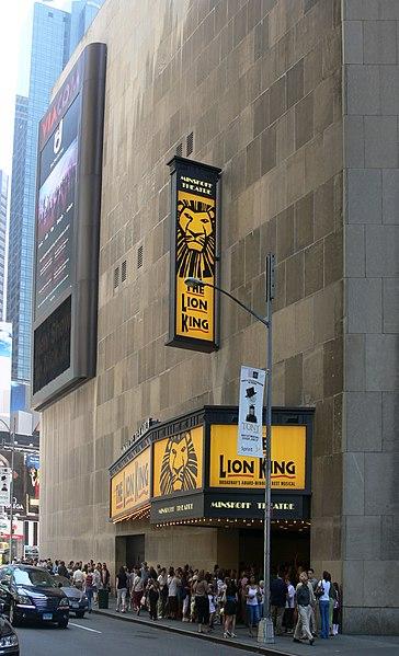 File:Minskoff Theatre NYC 2007.jpg