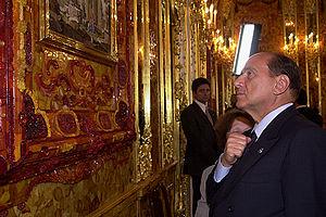 Pushkin (Russia), Catherine Palace, Italian Pr...