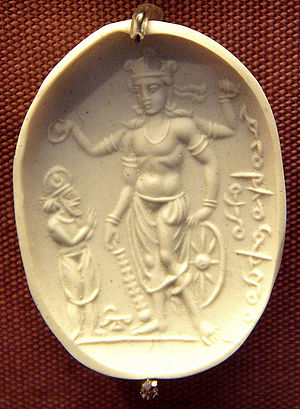 A 4th-6th century CE Sardonyx seal representin...