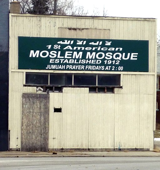 1st American Moslem Mosque