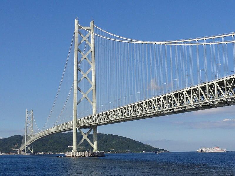 File: Akashi Big Bridge.jpg